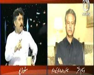 Islamabad Tonight - 27 August 2013 (MQM ne Karachi Mai Fauj Bulane Ka Mutalba Kar Diya...)