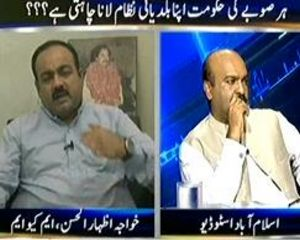 kal tak with javed chuadhary 20 august 2013