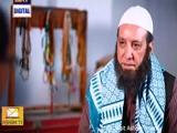 matam ary digital episode 6