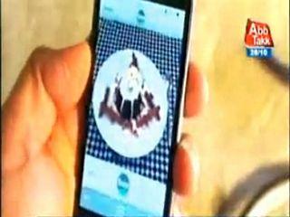 3D camera in Mobile Phone video