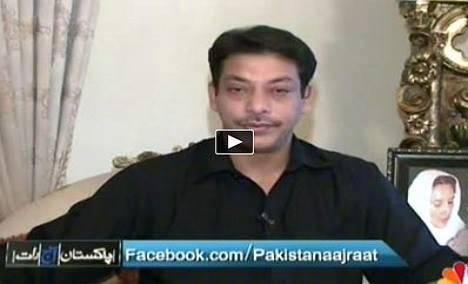 Imran khan - abidi