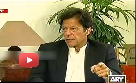 If We Don't Get Justice, We Will Be On Streets Joining Hands With TUQ: Imran Khan
