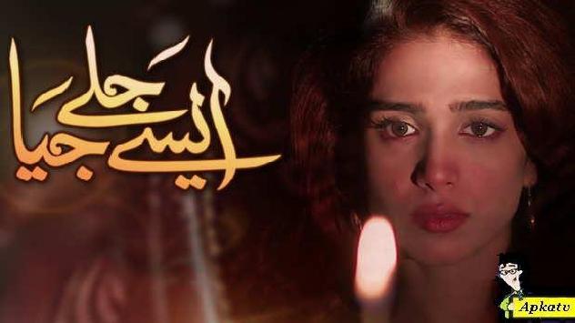 Aisey Jalay Jia Hum Tv Drama