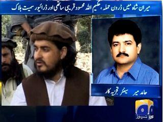 Experts Analysis On Hakimullah Killing, latest videos, hakimullah killing analysis videos