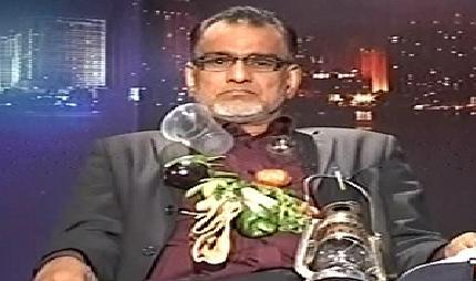 Ibrahim Mughal