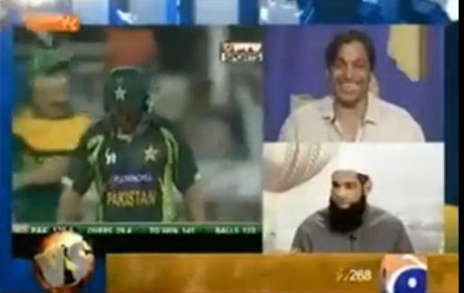 Shoaib Akhtar laughing at mohammad yousaf