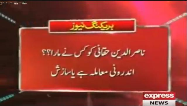 TTP Spokesperson Warns Pakistani Media not to Critize Misbah ul Haq and Stop Praising Tendulkar