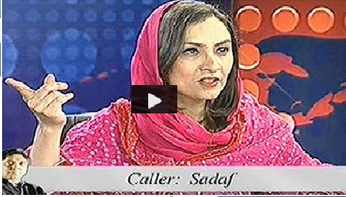 Liver Caller Insulted Marvi Memon (PML N) Badly