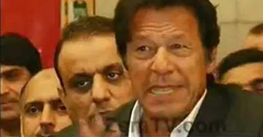 Imran Khan Announced Big Protest In Lahore