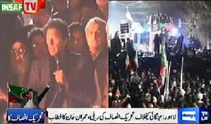 Imran Khan Full Speech At PTI Protest Against Mehngai In Lahore 22nd Dec 2013