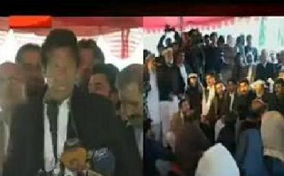 PTI Imran Khan Speech In Islamabad 5th Dec 2013