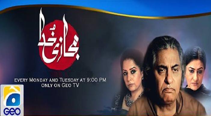 Majazi Khuda Geo TV Drama