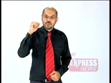 Youth Loan Scheme Nawaz Sharif Funny Video