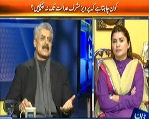 Faisla Awam Ka (Kun Chahta Hai Pervez Musharaf Adalat Tak Na Pohnchy ?) – 30th December 2013