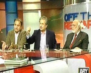 Off The Record (Iftikhar Chaudhry And Arsalan Iftikhar) – 12th December 2013