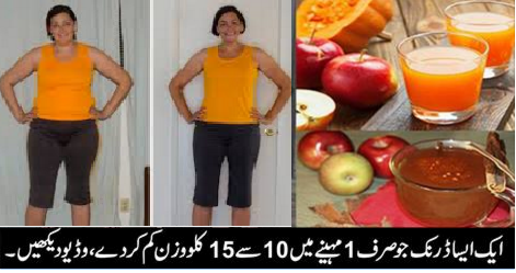 detox drink to lose weight 1015 kg in 1 month