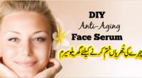 face-serum