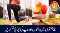 2-week-weight-loss